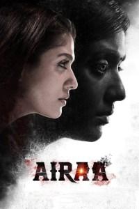Airaa (2019)