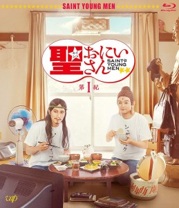 Saint Young Men (2018)