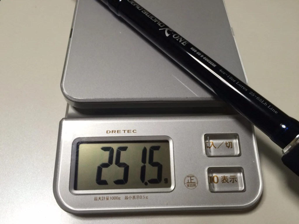 デッドソード尺ONEの重さ