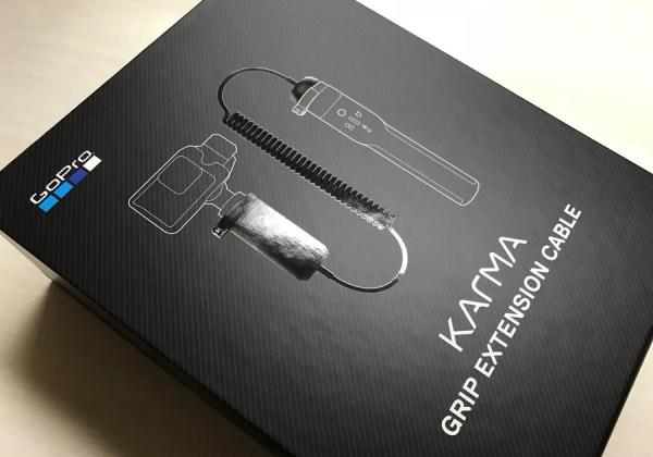 購入したKarma Grip エクステンションケーブル