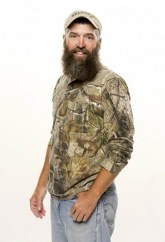 Big Brother 2014 Cast Spoilers - Donny Thompson