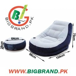 Stool Chair Price In Pakistan Kmart Patio Cushions Intex Inflatable Ultra Lounge With Ottoman