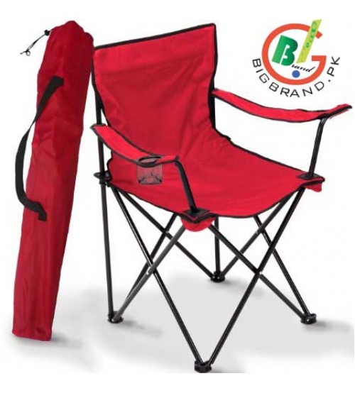 inflatable lawn chair gold satin covers beach folding outdoor with carrying bag