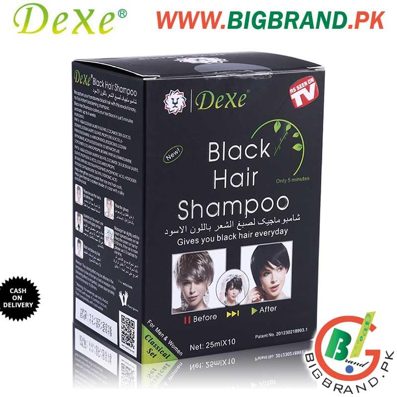 Pack of 10 Dexe Black Hair Shampoo