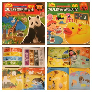 chinese stickerbooks