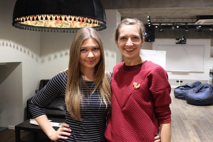 Katya i Alyona