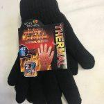 glovestheat_42482539620_o