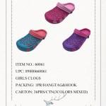 sandal60061_49670346813_o