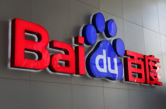 Baidu invested in AI