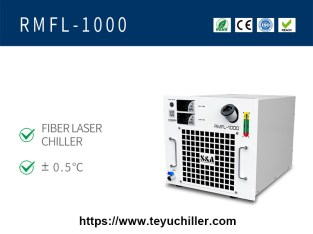 Rack mount chiller for handheld laser welder