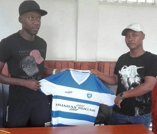 Yakubu Ramathan joins AFC Leopards