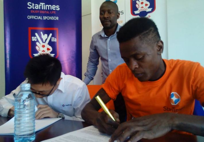 Chameleone lands deal with StarTimes