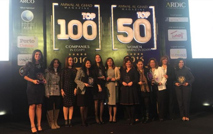 Ghada Hammouda, Qalaa's Chief Marketing Officer(4th from left) named among Egypt's 50 most influential women of 2016.