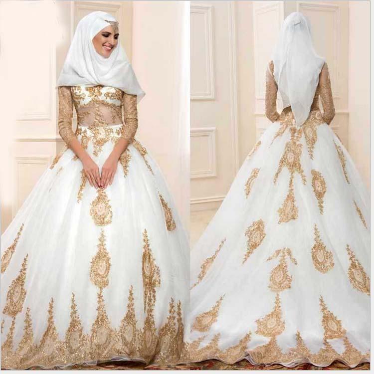 Islamic Wedding Gown: The Malay Muslim Wedding Attire !