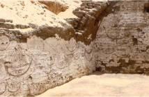 boat-tomb-header