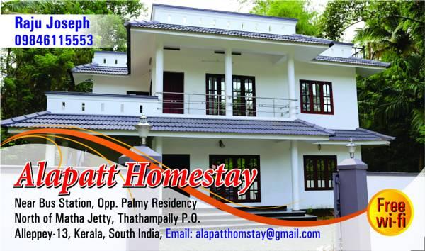 Alapatt Homestay