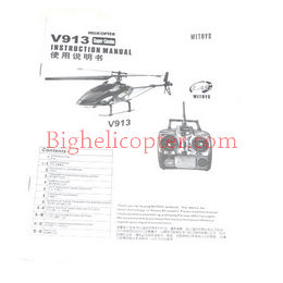 WL V913 rc helicopter and spare parts