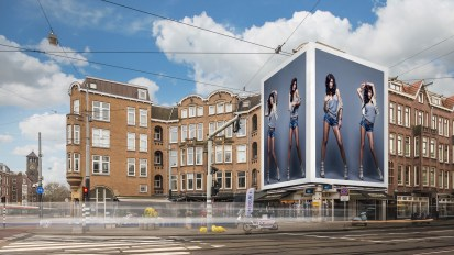 Steigerdoekreclame Amstelveenseweg 212 Amsterdam