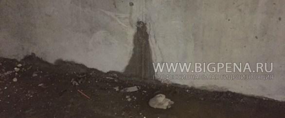 Протечки по отверстиям от шпилек в монолитных стенах