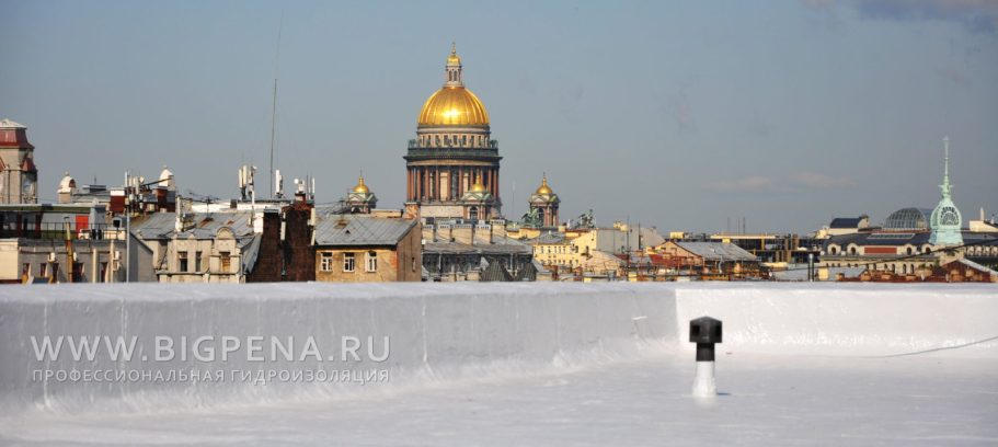 Ремонт кровли бизнес центра Санкт-Петербург