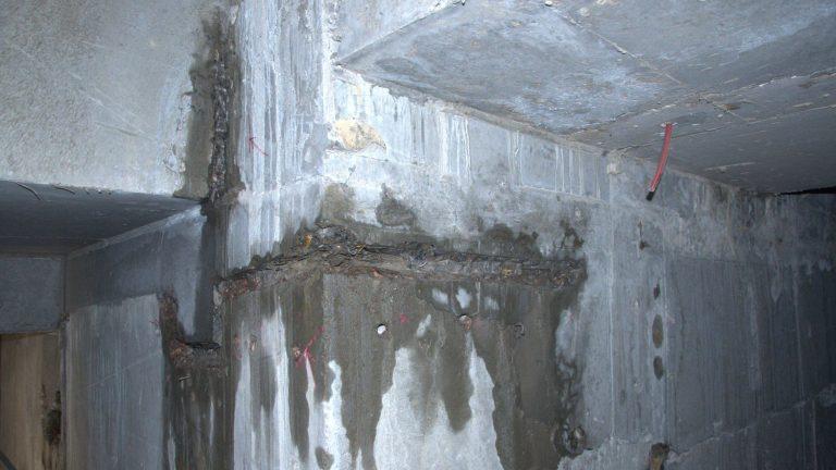 Ремонт и гидроизоляция бетона