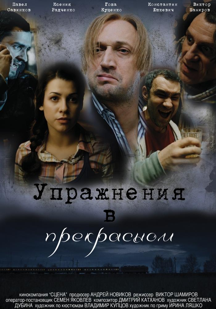 1736 Кинопремьеры ноября 2011