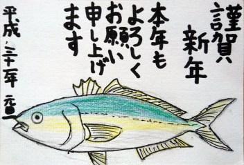 Oosuka T., JAPAN