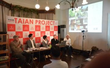 神戸市TAIANプロジェクト