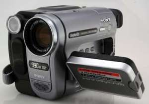MOSS uses Sony DCR-TRV280 Handycam Camcorders with NightShot
