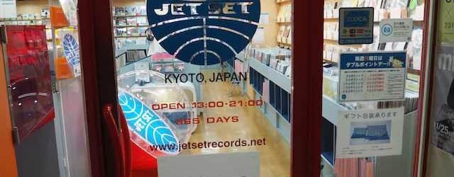 Jet-Set-Records-Kyoto