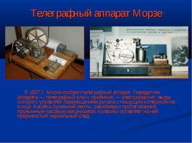komercinės paslapties palietimo sistema)