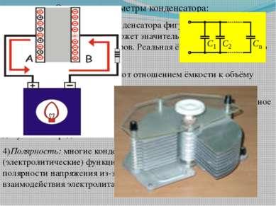 Síkkondenzátor lemezei között a potenciálkülönbség 90 v