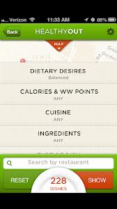 Healthy Out Interface