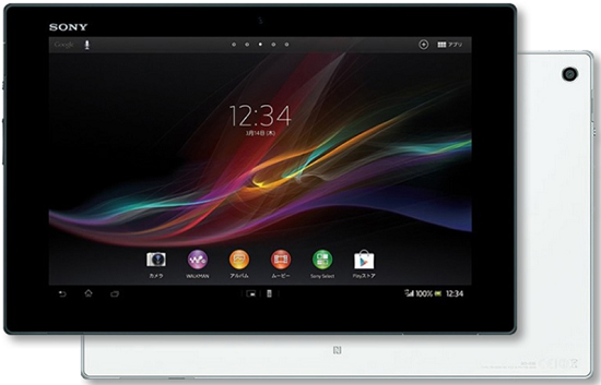Sony Introduce thinnest and lightest Tablet - XPERIA2