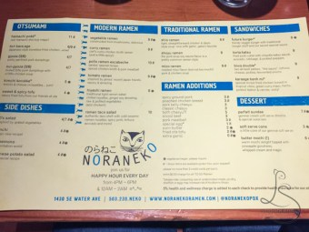 portand-restaurants-3