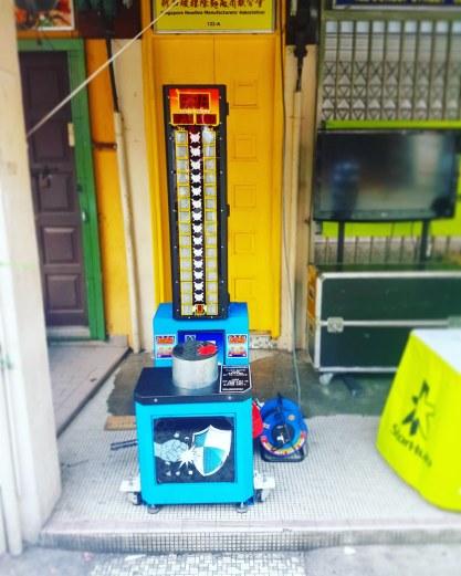 Arcade King of Hammer Rental