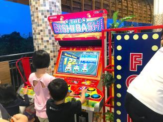 Bishi Bashi Rental Singapore