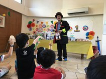 Kids Magician for hire