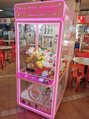 Claw Machines Franchise Singapore