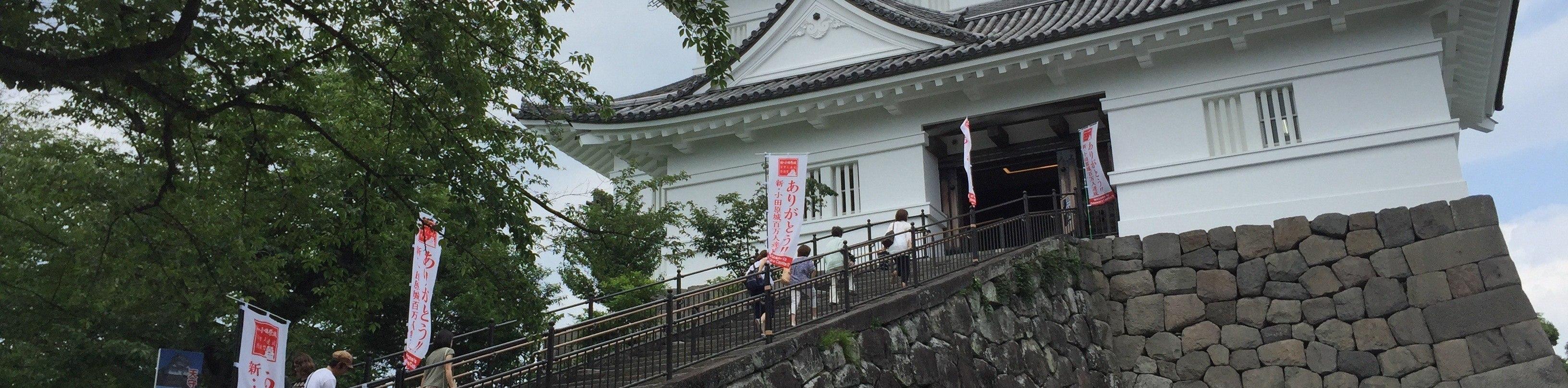 Odawara Castle Kyoto Kanagawa Japan - Planning A Trip To Japan Blog Travel Destinations Review Video 2017 ⚡🔥💥 - Odawara Castle Kyoto Kanagawa Japan