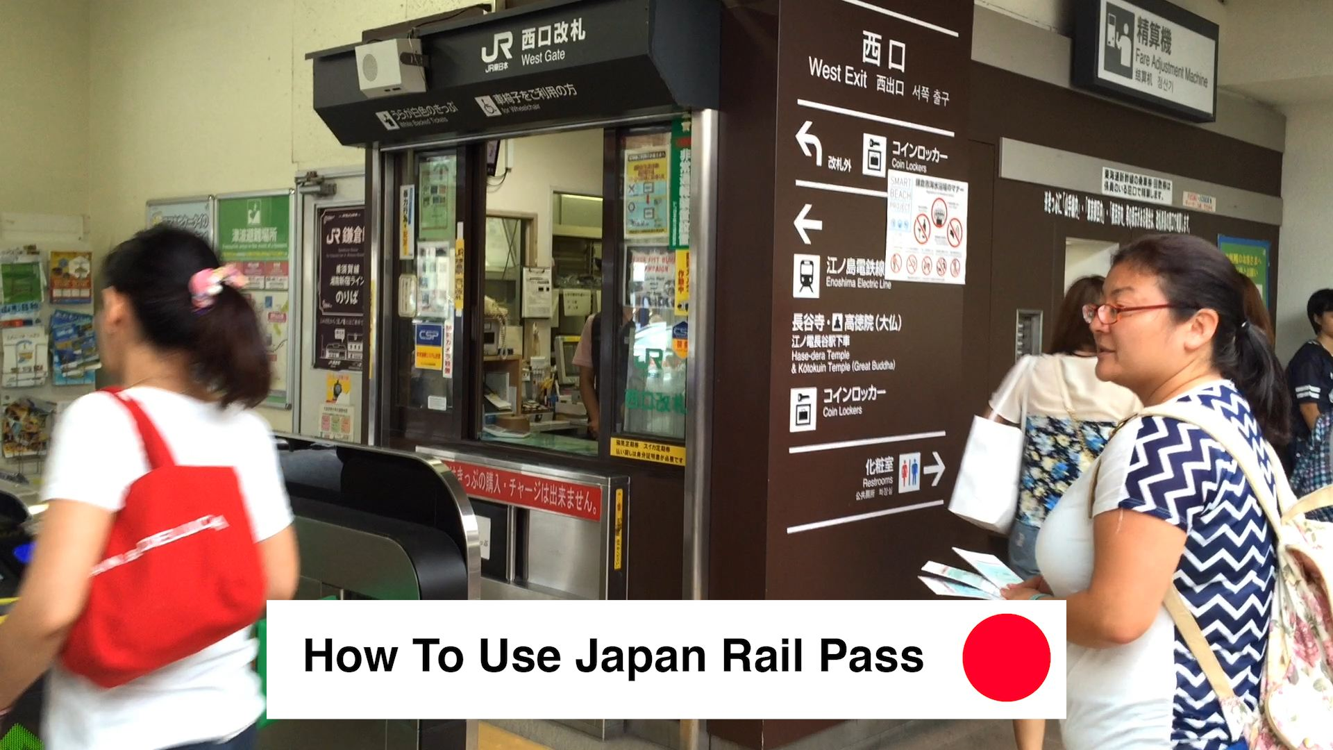 How To Use Japan Rail Pass - Where To Buy Japan Rail Pass How To Use JR Pass In Tokyo. JR Pass Price
