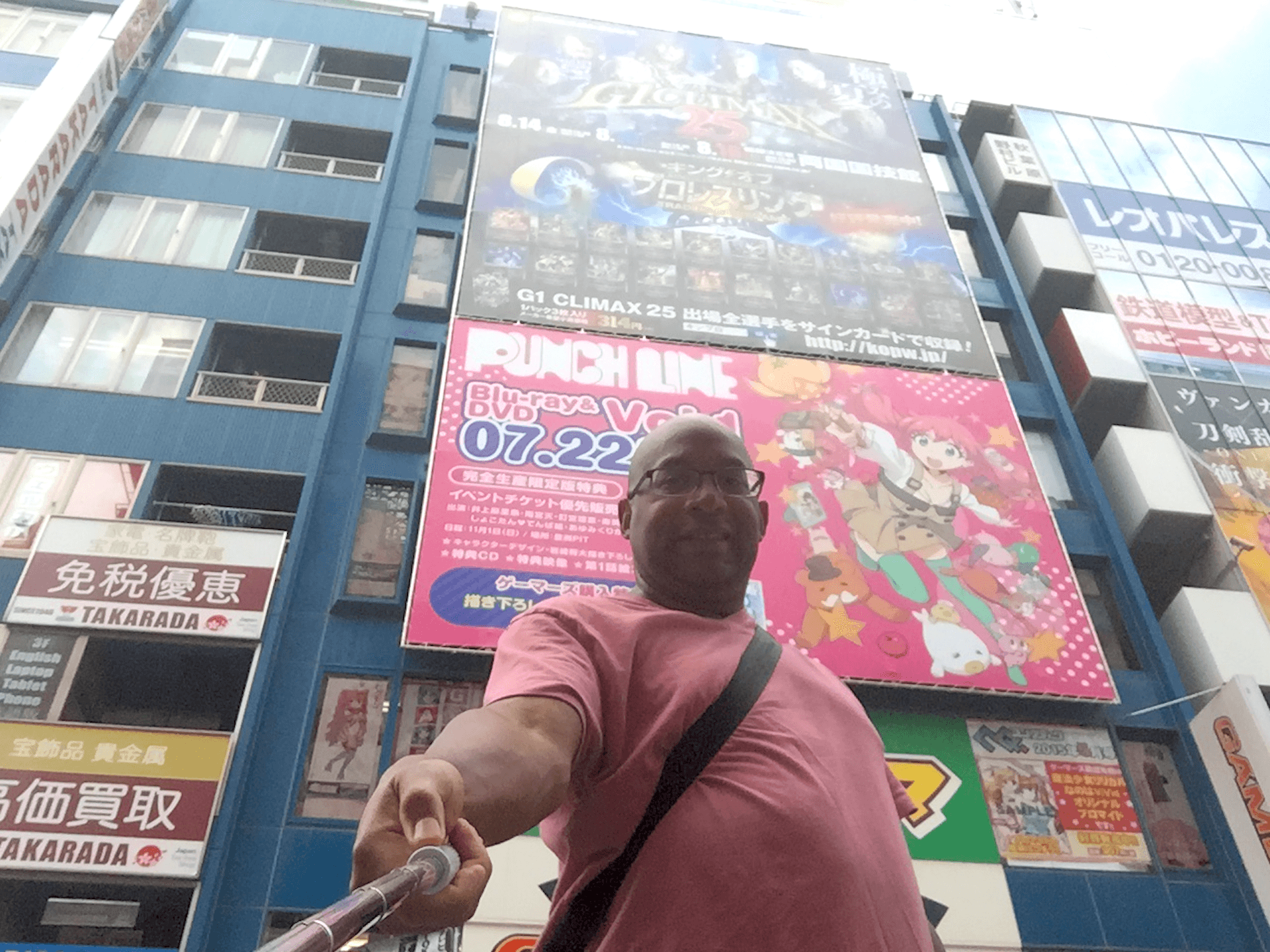 Show Notes Gear Links - Walking Around Akihabara Tokyo What To Do 2018 - Loot Anime Discount Code 2018 🇯🇵 🏙 📦