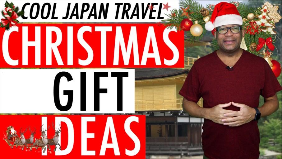 Cool Japan Travel Christmas Gift Ideas List YouTube Video 2017: 18 Ideas 🎄🎅 🎁
