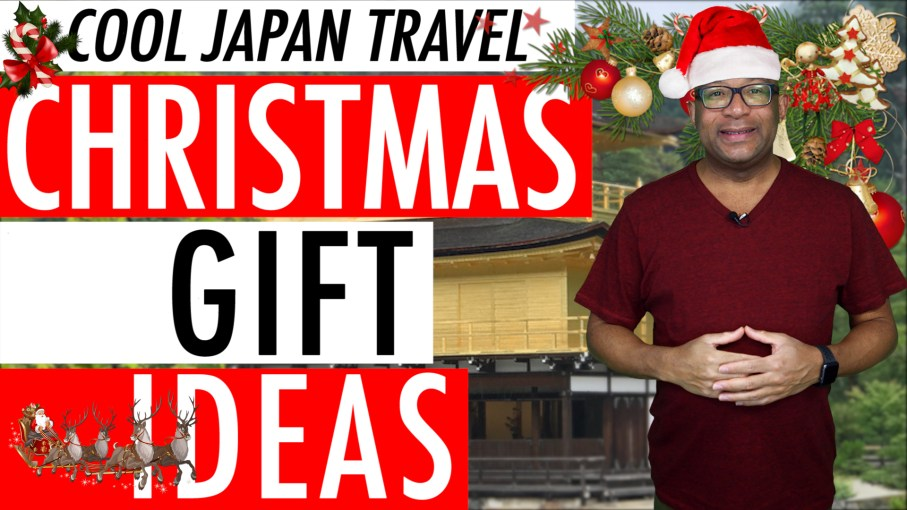 Cool Japan Travel Christmas Gift Ideas List YouTube Video 2017: 18 Ideas 🎄🎅 🎁