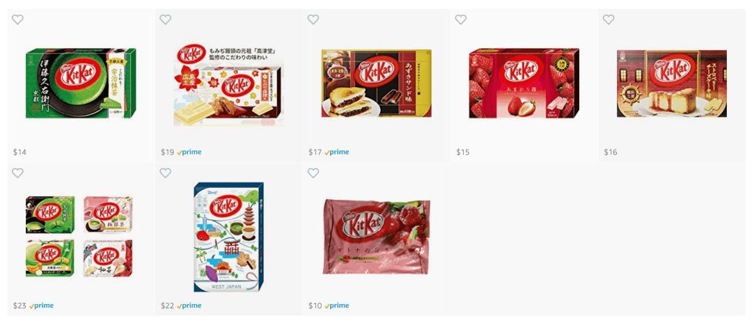 Exotic Japanese KitKat Flavors 🇯🇵 🍫 ⬇️