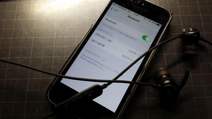 QY19 Bluetooth 接続