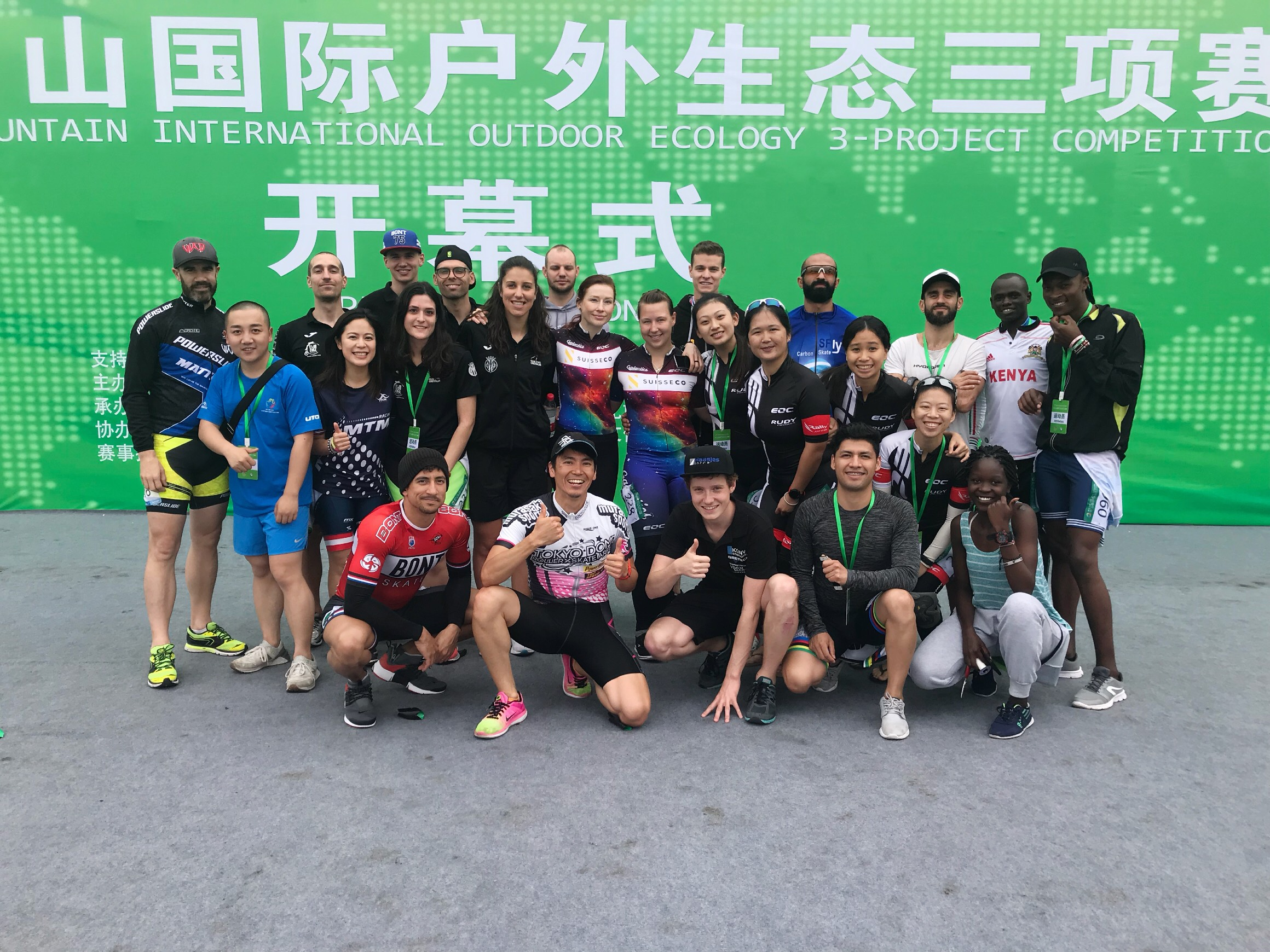 Pengzhou International Marathon