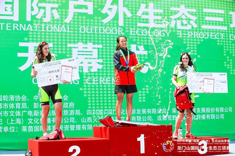 Pengzhou International Marathon Women's Podium