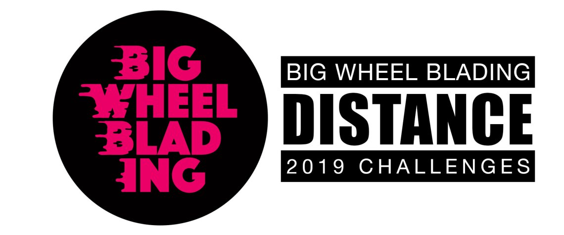 Join The 2019 Distance Challenges