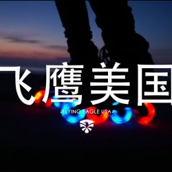 Flying Eagle Team Video